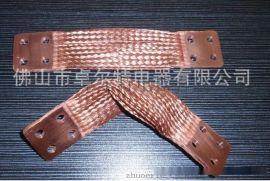 铜导电带 铜接地线 铜软连接 铜伸缩节 专业制造