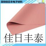 导热绝缘矽胶布 阻燃导热绝缘矽胶布 LED导热硅胶布