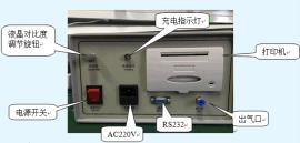 替代进口SF6微水测试仪,上海产进口SF6微水测量仪
