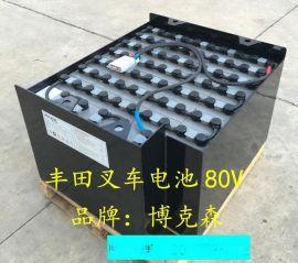 南宁电动叉车电瓶BOCKUS叉车蓄电池