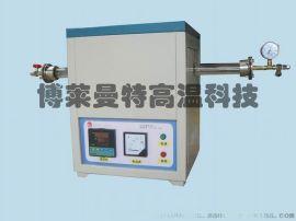 1200度高温管式加热炉,真空气氛管式电炉