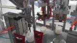 【半自动灌装封尾机】塑料、复合、铝塑、金属等软管灌装封尾机