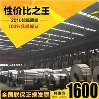 2017铝板价格表,中州铝业主营1系3系