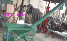 绞料装车灌包提升机,螺旋管式输送机