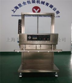 立式外抽真空包装机(YQ-800L)