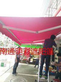 江苏雨棚遮阳棚推拉篷停车棚
