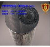 厂家直销 管道保温材料 双层纳米气囊 铝箔玻纤布