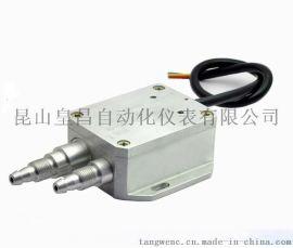 皇昌牌风压传感器/微差压传感器/风压变送器/微差压变送器 厂方直销