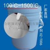 耐高温粘合剂,无机耐高温胶 高温胶水