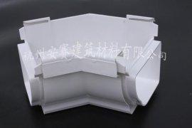 供应浙江温州上海安赛销售pvc落水系统天沟檐沟雨水管雨水斗