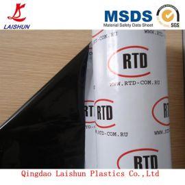 板材保护膜