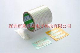 双面胶带, 日东双面胶带厂家-聚百晶电子1