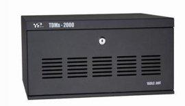 威谱TDMX2000-B数字电话交换机