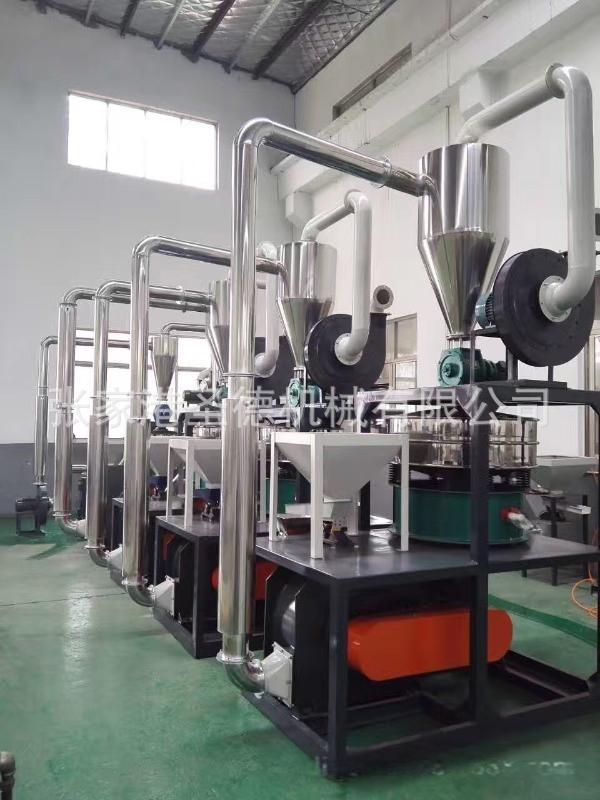 供應立式磨粉機 不鏽鋼磨粉機 江蘇塑料磨粉機 塑料磨粉機定製