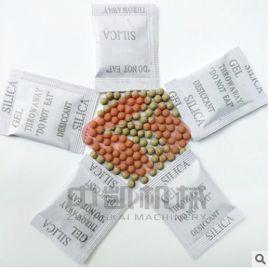 小袋干燥剂高速包装机干燥剂颗粒定量包装机厂家直销连切式包装机