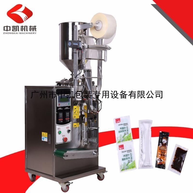 【厂家促销】工厂直销日用润滑剂液体包装机 来电咨询自动包装机