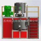 廠商直銷SHT-200/500邦定機 金屬粉體邦定混合機 銀粉邦定機