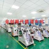 晶片代燒錄加工廠 各種IC代燒錄 晶片模組燒錄 設備多 交貨快