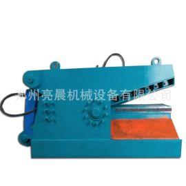 废旧金属剪切机鳄鱼剪 直销鳄鱼剪剪板机 高效液压金属剪断机