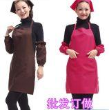 時尚純色韓版店員圍裙工作服定做餐廳服務員工作圍裙美甲師理髮師