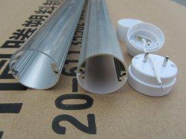 T10铝塑管(插件类、带螺丝孔)— LED日光灯管外壳