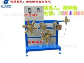 收卷机  自动收卷机 双工位收卷机  双工位全自动收卷机