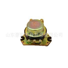 解放J6电磁式电源总开关 3736010-50A 电瓶电磁式断电漏电开关