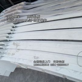 陕汽德龙x3000驾驶室原厂保险杠 陕汽德龙x3000驾驶室配件厂家直