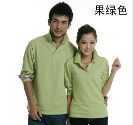 订做春秋工作服工装长袖男女同款长袖翻领T恤衫印制刺绣企业LOGO