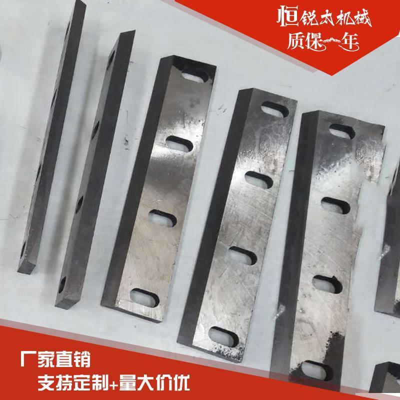 塑料粉碎机分段   破碎机刀片 粉碎机刀片定制