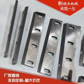 塑料粉碎机分段** 破碎机刀片 粉碎机刀片定制