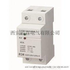 APD-40/20自复式过欠压保护器 西安威森电气18691560085