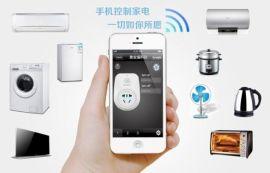 智能家居wifi模块提供app和服务器