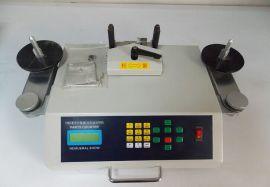 品诚PC-901型SMT零件计数器*SMD盘点机*物料点数机*仓库盘点机