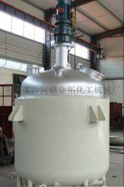 不锈钢电加热反应釜500L