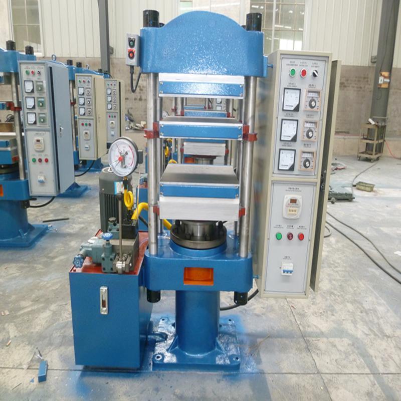 50T国标平板硫化机
