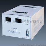 上海仁浦现货供应稳压器 交流稳压器 220V稳压器