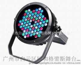 格蕾斯批发厂价批发LED大功率帕灯72颗3W三合一帕灯舞台婚庆帕灯