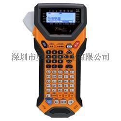兄弟标签打印机PT-7600【兄弟】手持式电力通信工程专用标签机PT-7600原装**