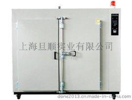 电机烘箱,电机绕组烤箱,300度电机绕组烘干箱