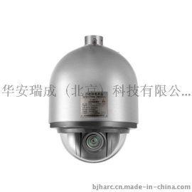 供应DS-FB5274海康威视130万防爆高速球