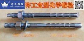 上海定型化学锚栓厂家批发销售