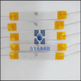 MCH陶瓷加热片,超高温陶瓷电热片