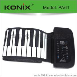 手卷钢琴带锂电池手卷钢琴