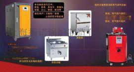 蒸饭箱、夹层汤锅配套用电蒸汽锅炉