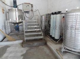 洗衣液制造设备