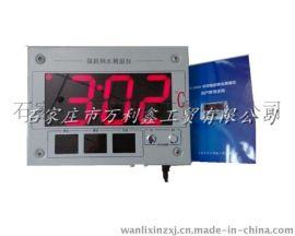 万利鑫自主研发壁挂式钢水测温仪 型号WK-200A