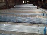大棚用镀锌带方矩钢管-天津镀锌带方矩管