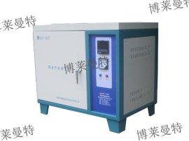 供应 博莱曼特 预抽真空气氛炉-高温气氛箱式箱式