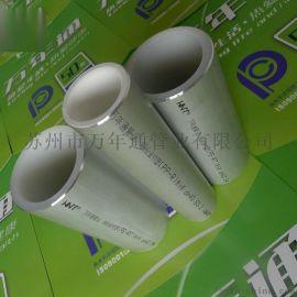 鞍山铝合金衬塑复合管_铝合金衬塑PE-RT复合管材管件